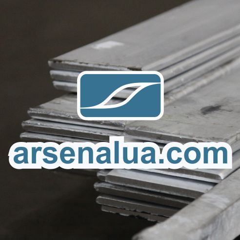 Шины алюминиевые прессованные