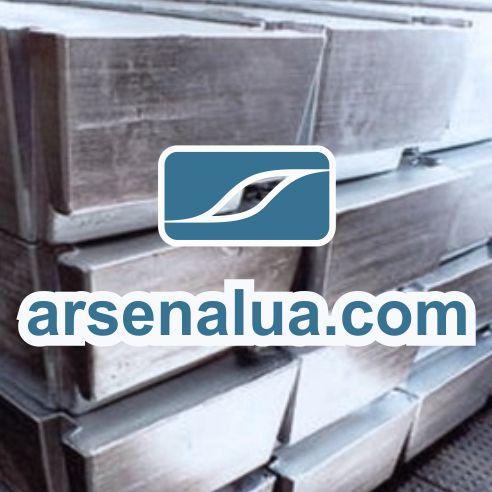 Сплав цинк-алюминиевый